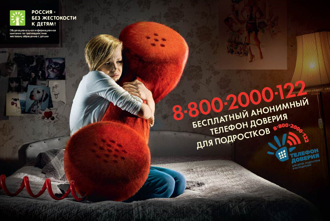 """Новости """" Муниципальное бюджетное общеобразовательное учреждение """"Лицей 3"""